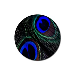 Peacock Feather Rubber Round Coaster (4 Pack)  by Simbadda