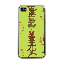 Set Of Monetary Symbols Apple Iphone 4 Case (clear) by Amaryn4rt