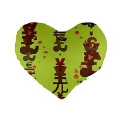Set Of Monetary Symbols Standard 16  Premium Flano Heart Shape Cushions by Amaryn4rt