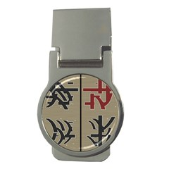 Xia Script On Gray Background Money Clips (round)  by Amaryn4rt
