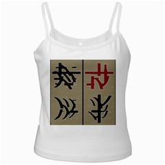 Xia Script On Gray Background Ladies Camisoles by Amaryn4rt
