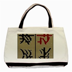 Xia Script On Gray Background Basic Tote Bag by Amaryn4rt