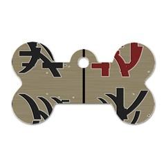 Xia Script On Gray Background Dog Tag Bone (two Sides) by Amaryn4rt
