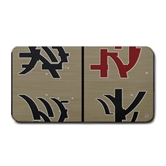 Xia Script On Gray Background Medium Bar Mats by Amaryn4rt