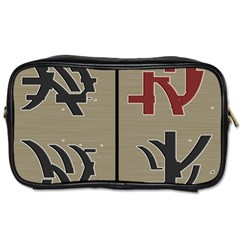 Xia Script On Gray Background Toiletries Bags by Amaryn4rt