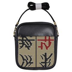 Xia Script On Gray Background Girls Sling Bags by Amaryn4rt