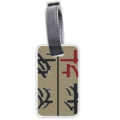 Xia Script On Gray Background Luggage Tags (one Side)  by Amaryn4rt