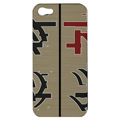Xia Script On Gray Background Apple Iphone 5 Hardshell Case by Amaryn4rt
