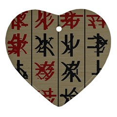 Ancient Chinese Secrets Characters Ornament (heart) by Amaryn4rt