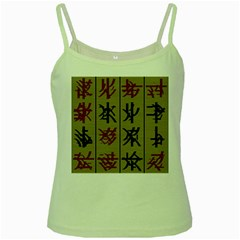 Ancient Chinese Secrets Characters Green Spaghetti Tank by Amaryn4rt