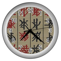 Ancient Chinese Secrets Characters Wall Clocks (silver)  by Amaryn4rt