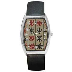 Ancient Chinese Secrets Characters Barrel Style Metal Watch by Amaryn4rt