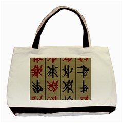 Ancient Chinese Secrets Characters Basic Tote Bag by Amaryn4rt
