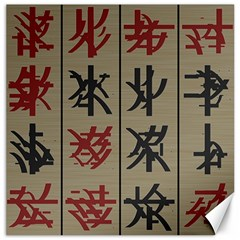 Ancient Chinese Secrets Characters Canvas 12  X 12   by Amaryn4rt