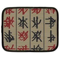 Ancient Chinese Secrets Characters Netbook Case (large) by Amaryn4rt