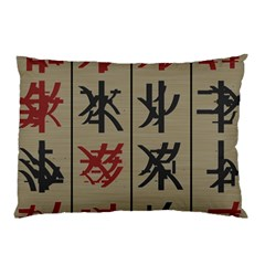 Ancient Chinese Secrets Characters Pillow Case by Amaryn4rt