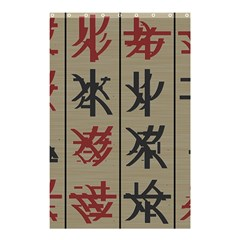 Ancient Chinese Secrets Characters Shower Curtain 48  X 72  (small)  by Amaryn4rt