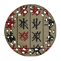 Ancient Chinese Secrets Characters Round Filigree Ornament (two Sides) by Amaryn4rt