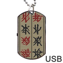 Ancient Chinese Secrets Characters Dog Tag Usb Flash (one Side) by Amaryn4rt