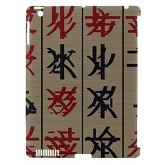 Ancient Chinese Secrets Characters Apple Ipad 3/4 Hardshell Case (compatible With Smart Cover) by Amaryn4rt