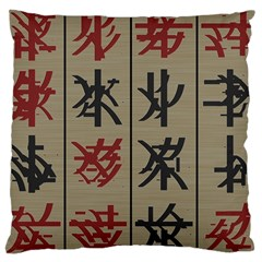 Ancient Chinese Secrets Characters Large Cushion Case (two Sides) by Amaryn4rt