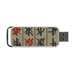 Ancient Chinese Secrets Characters Portable Usb Flash (two Sides) by Amaryn4rt