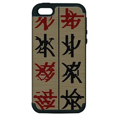 Ancient Chinese Secrets Characters Apple Iphone 5 Hardshell Case (pc+silicone) by Amaryn4rt