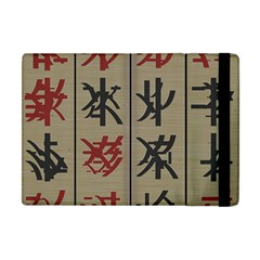 Ancient Chinese Secrets Characters Apple Ipad Mini Flip Case by Amaryn4rt