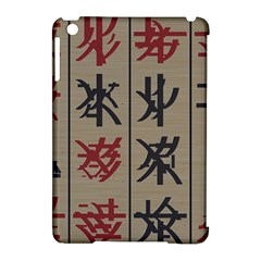 Ancient Chinese Secrets Characters Apple Ipad Mini Hardshell Case (compatible With Smart Cover)