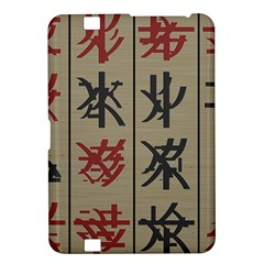 Ancient Chinese Secrets Characters Kindle Fire Hd 8 9  by Amaryn4rt