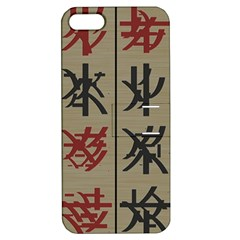 Ancient Chinese Secrets Characters Apple Iphone 5 Hardshell Case With Stand by Amaryn4rt