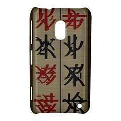 Ancient Chinese Secrets Characters Nokia Lumia 620 by Amaryn4rt