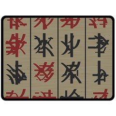 Ancient Chinese Secrets Characters Double Sided Fleece Blanket (large)  by Amaryn4rt