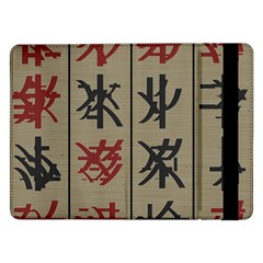 Ancient Chinese Secrets Characters Samsung Galaxy Tab Pro 12 2  Flip Case