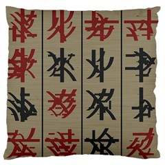 Ancient Chinese Secrets Characters Standard Flano Cushion Case (two Sides) by Amaryn4rt