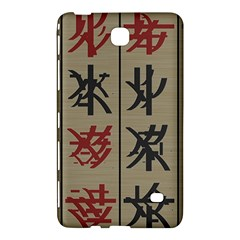 Ancient Chinese Secrets Characters Samsung Galaxy Tab 4 (7 ) Hardshell Case  by Amaryn4rt