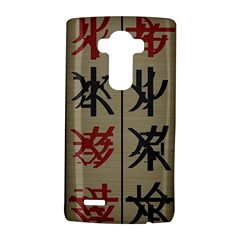 Ancient Chinese Secrets Characters Lg G4 Hardshell Case by Amaryn4rt