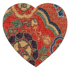 Vintage Chinese Brocade Jigsaw Puzzle (heart) by Amaryn4rt