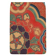 Vintage Chinese Brocade Flap Covers (s)  by Amaryn4rt
