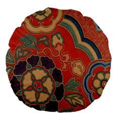 Vintage Chinese Brocade Large 18  Premium Flano Round Cushions by Amaryn4rt
