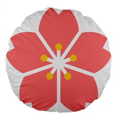 Sakura Heart Guild Flower Floral Large 18  Premium Flano Round Cushions by Alisyart