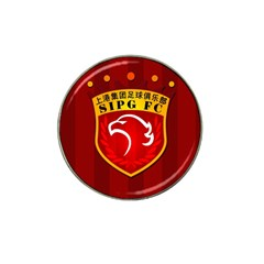 Shanghai Sipg F C  Hat Clip Ball Marker (4 Pack) by Valentinaart