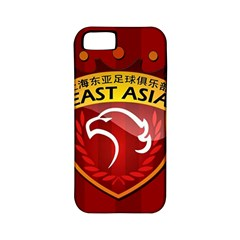 Shanghai Sipg F C  Apple Iphone 5 Classic Hardshell Case (pc+silicone) by Valentinaart