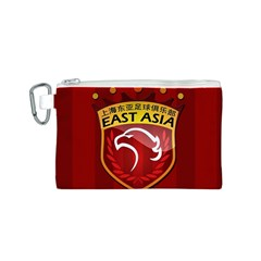 Shanghai Sipg F C  Canvas Cosmetic Bag (s) by Valentinaart