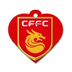 Hebei China Fortune F C  Dog Tag Heart (one Side) by Valentinaart