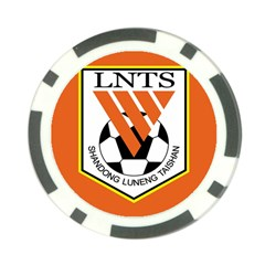 Shandong Luneng Taishan F C  Poker Chip Card Guard (10 Pack) by Valentinaart