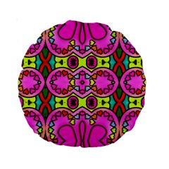 Colourful Abstract Background Design Pattern Standard 15  Premium Round Cushions by Simbadda