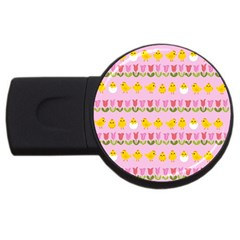 Easter   Chick And Tulips Usb Flash Drive Round (2 Gb) by Valentinaart