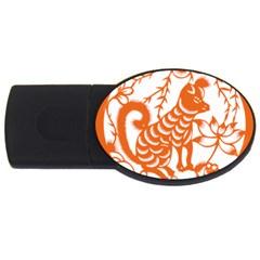 Chinese Zodiac Dog Usb Flash Drive Oval (2 Gb) by Onesevenart