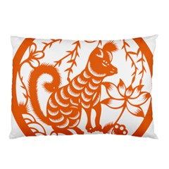 Chinese Zodiac Dog Pillow Case (two Sides) by Onesevenart